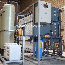 سیستم های تولید آب بدون یون (آب مقطر) ساخت شرکت دیسالکو