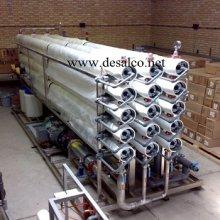 دستگاه های آب شیرین کن ساخت شرکت دیسالکو